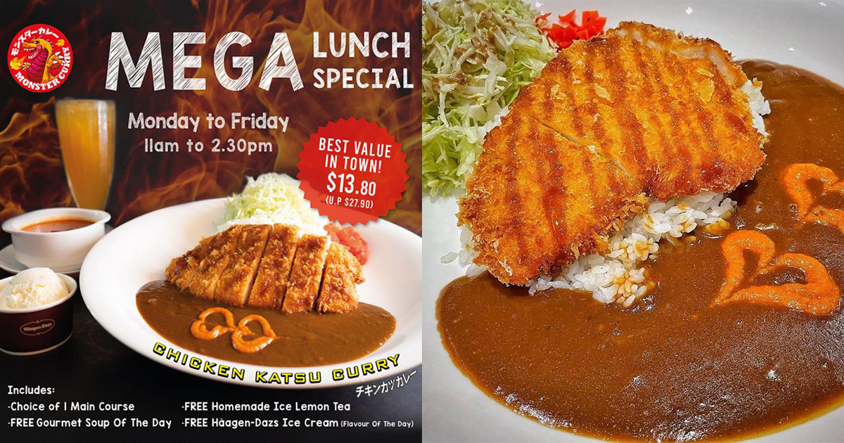 Pay only $13.80 for Monster Curry Mega Lunch Special, has FREE Häagen-Dazs ice cream & more