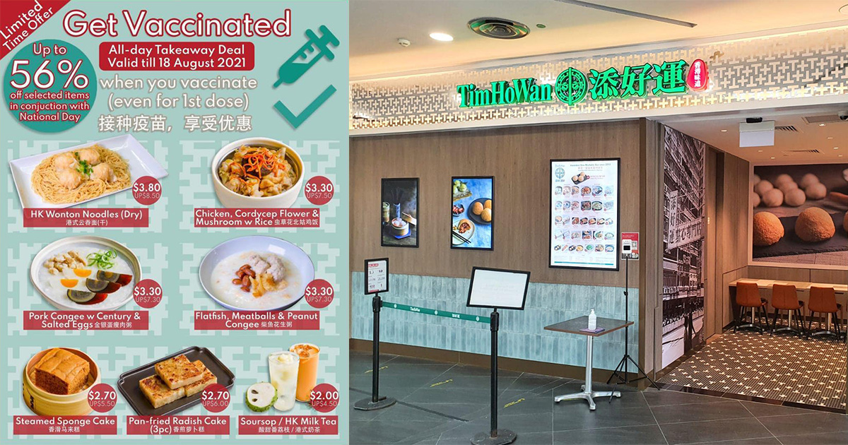 Tim Ho Wan offers Up to 56% OFF Dim Sum Dishes for Vaccinated Customers till Aug 18