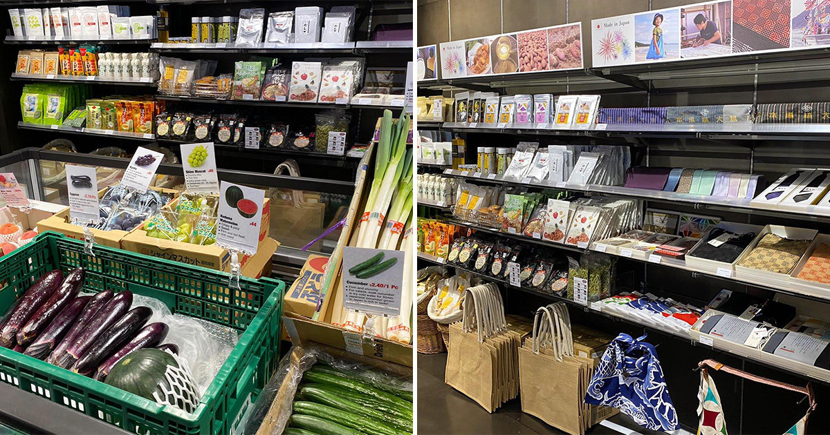 MUJI Community Market returns to ION Orchard till Aug 4, has Japan-imported fruits, foodstuff & crafts