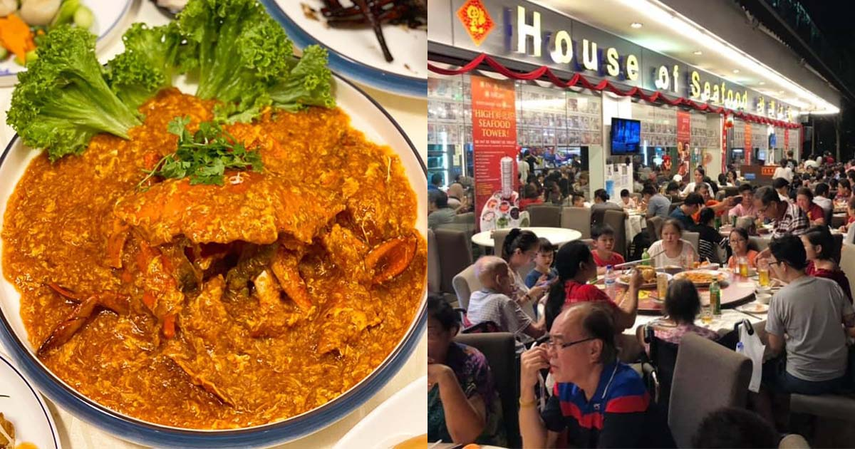 House of Seafood (螃蟹之家) offers $29 Crab Promotion, guarantees average weight of 600g