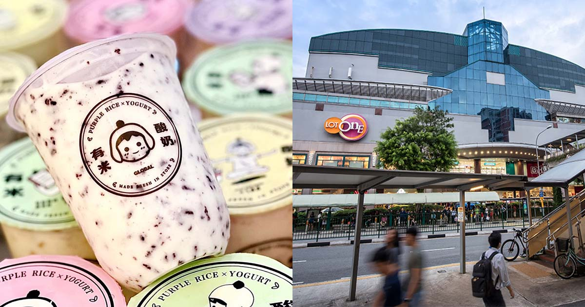 Yomie's Rice x Yogurt (有米酸奶) opening in Lot One Shoppers' Mall, has 1-FOR-1 Drinks on Aug 7 & 8