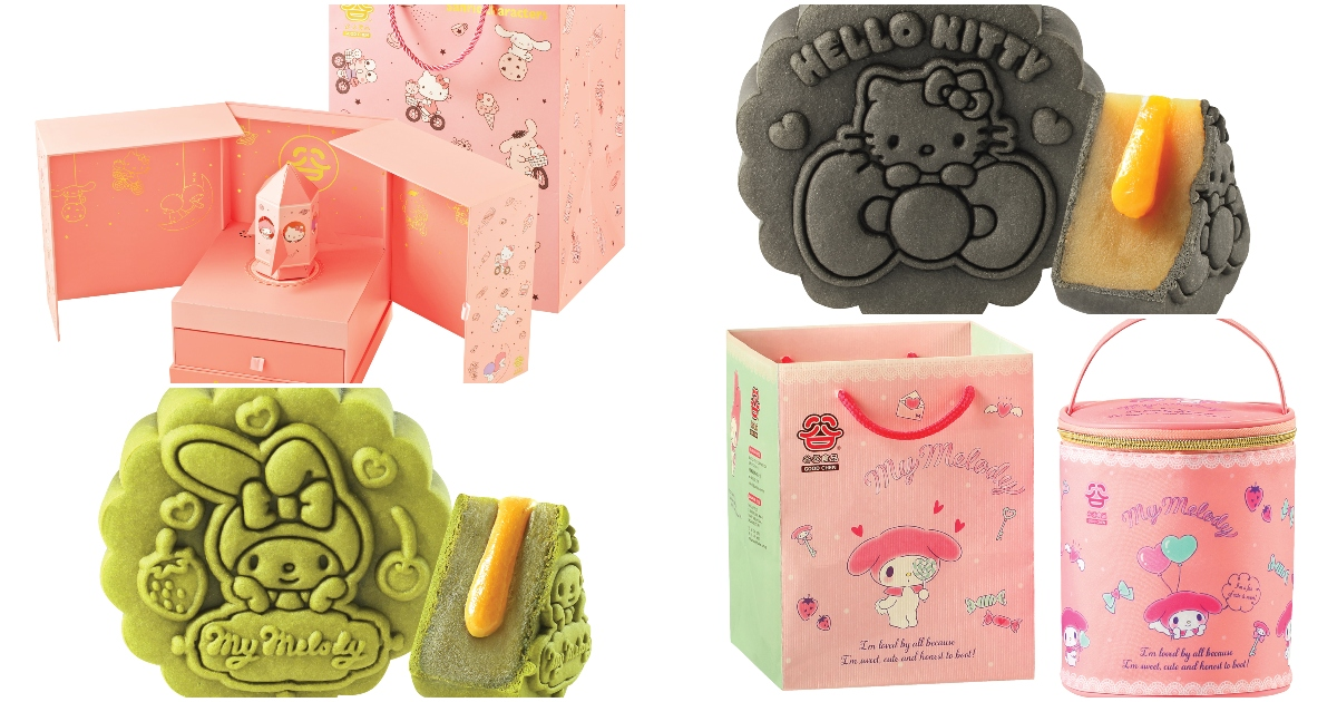 Cheers & FairPrice Xpress launching Limited Edition Hello Kitty & My Melody Mooncakes from Aug 17