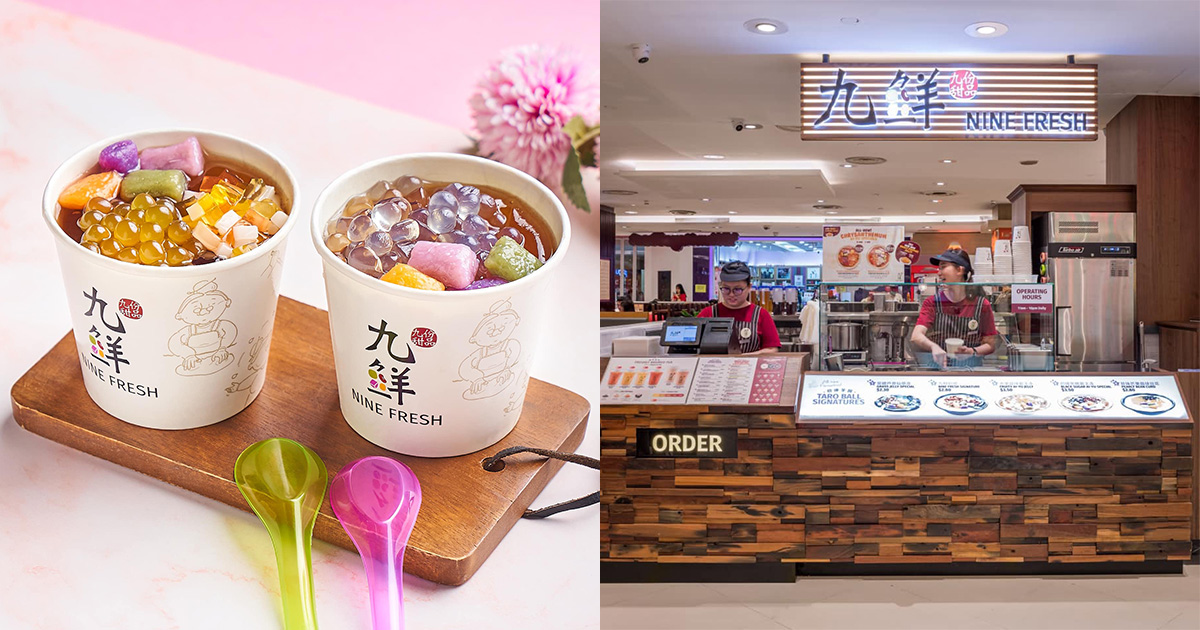 Nine Fresh (九鲜) launches new Lychee Ai-Yu Jelly, offers it with toppings at $3 Promotion Price