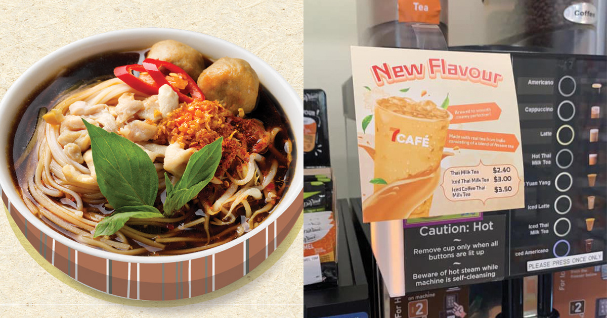 7-Eleven serving Thai-inspired dishes including Boat Noodle, Thai Milk Tea, Pad Thai & more from Aug 18