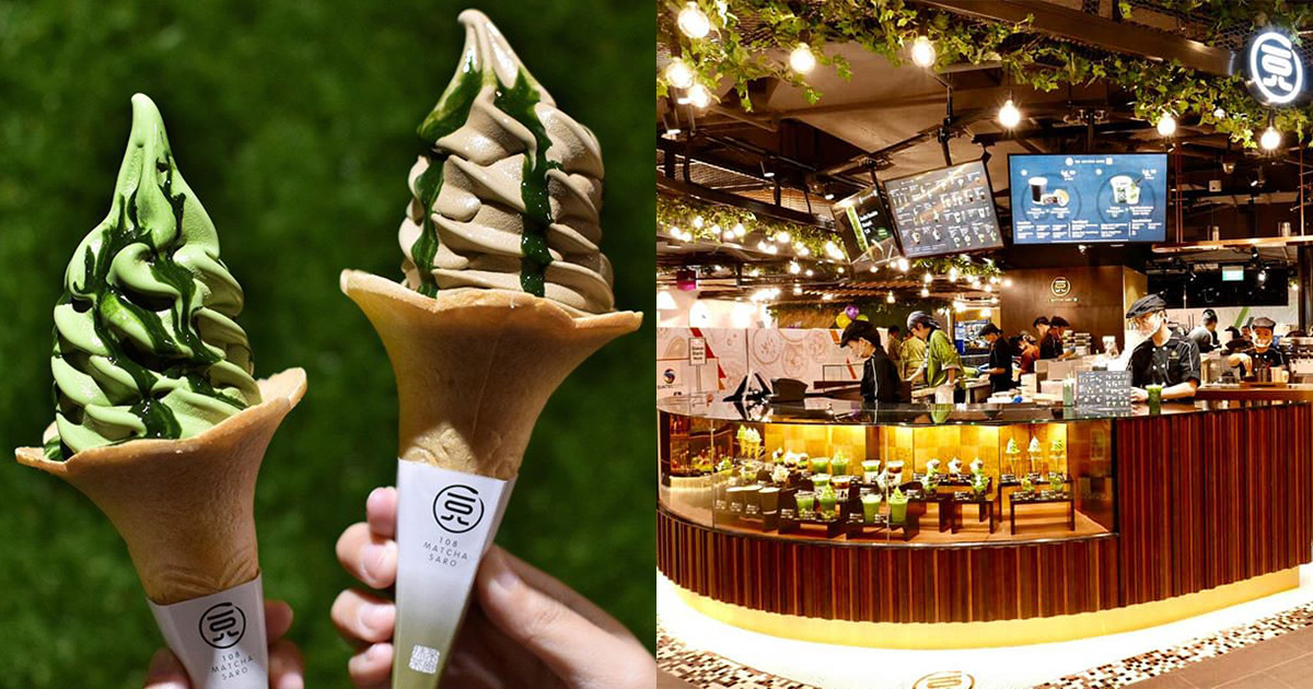 108 Matcha Saro offers 1-FOR-1 on Soft Serves till Aug 26 means you pay only $2.45 per cone