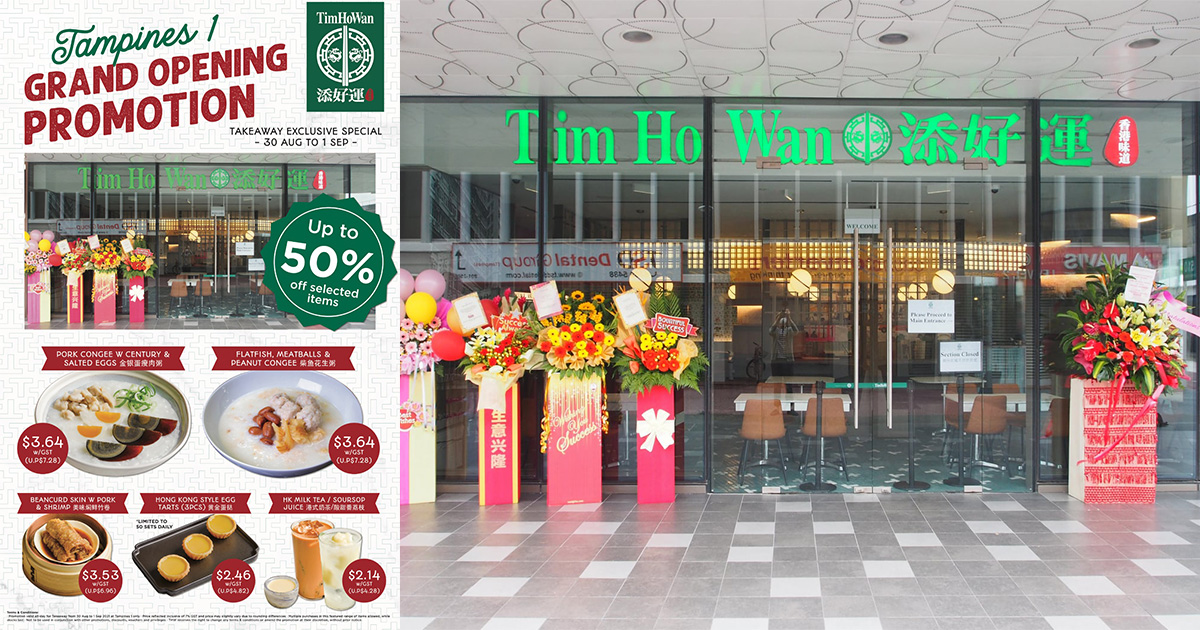 Tim Ho Wan opens in Tampines 1, offers up to 50% OFF Porridge & Dim Sum Dishes from $2.14 till Sep 1