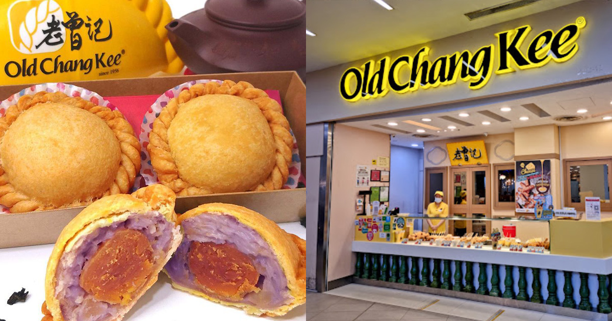 Old Chang Kee brings back Salted Egg Yam'O Puff for $2.60 each till Sep 21 because Mid-Autumn Festival
