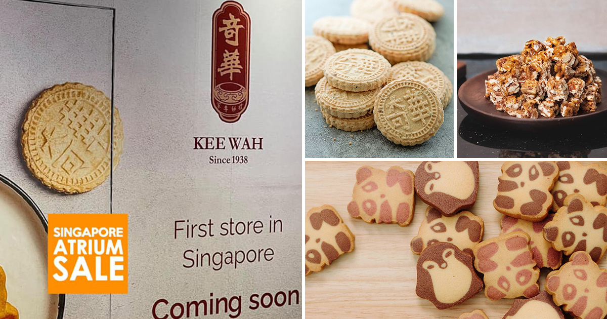 Hong Kong-famous Kee Wah Bakery (奇華餅家) to open 1st S'pore outlet in ION Orchard soon