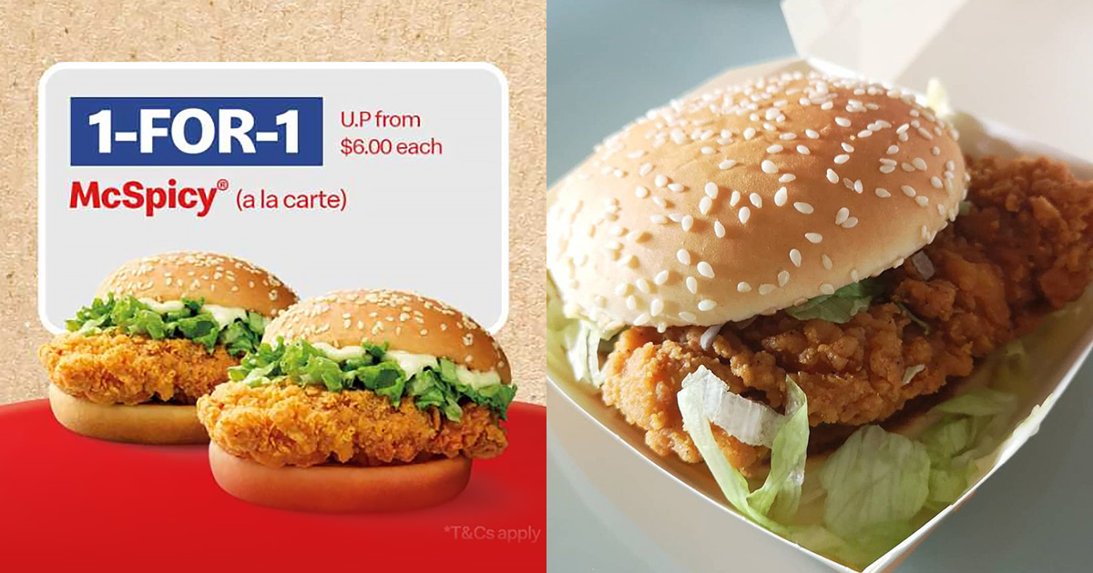 McDonald's S'pore 1-FOR-1 McSpicy Burger from Sep 6 – 8 means you pay only $3 each