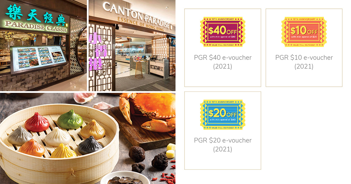Paradise Group giving FREE $10, $20 & $40 Vouchers for use till Nov 30 because 10th Anniversary Celebration