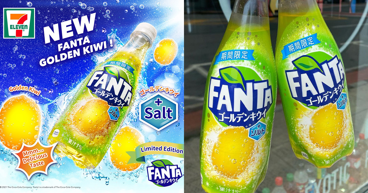 7-Eleven S'pore selling Limited Edition Fanta Golden Kiwi Soda with Salt imported from Japan
