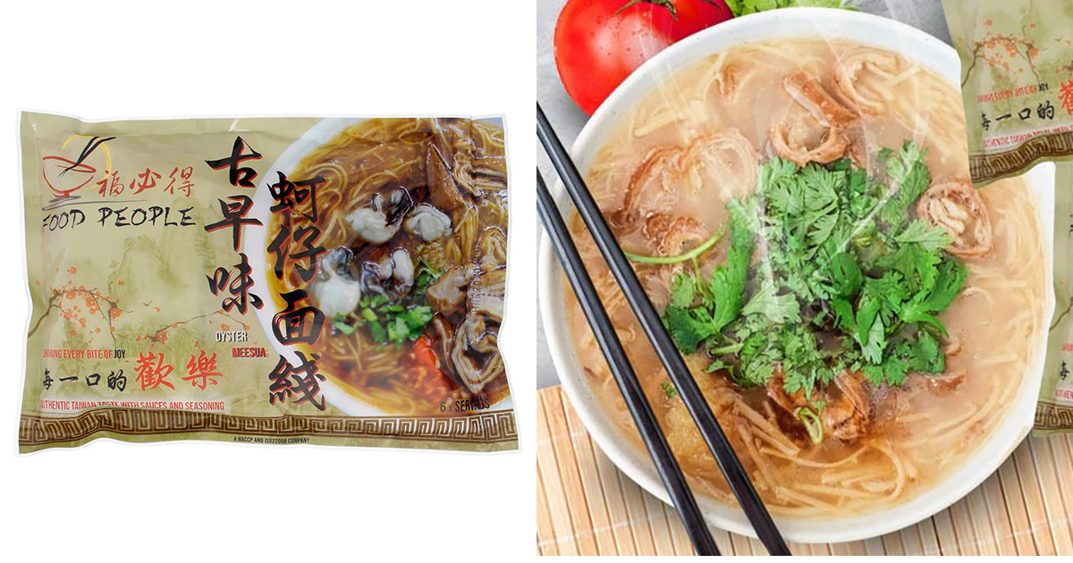 FairPrice has Taiwan-imported Instant Orh Ah Mee Sua with Thick Umami Broth for $5.90 per pack
