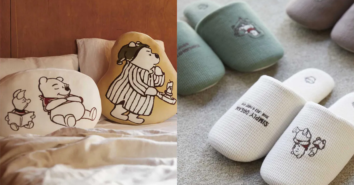 Winnie the Pooh x UNIQLO Collection launching from Oct 4 in S'pore, has themed cushions & room shoes