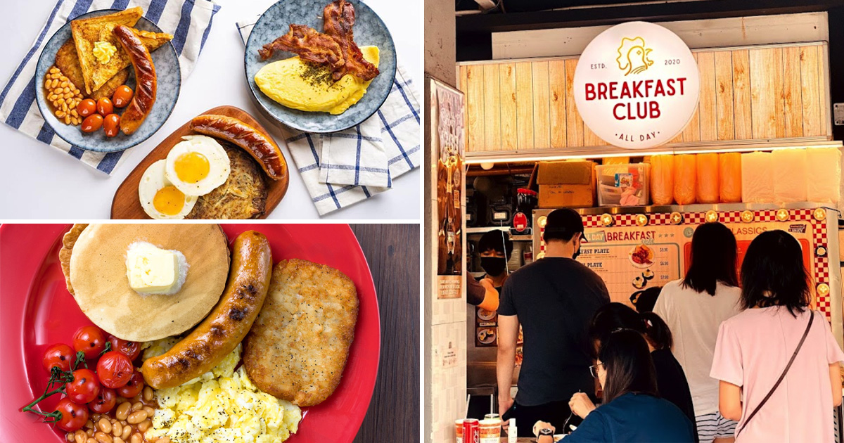 All-day Breakfast Place in Kovan & Holland Village has affordable sets with generous servings from $3.50