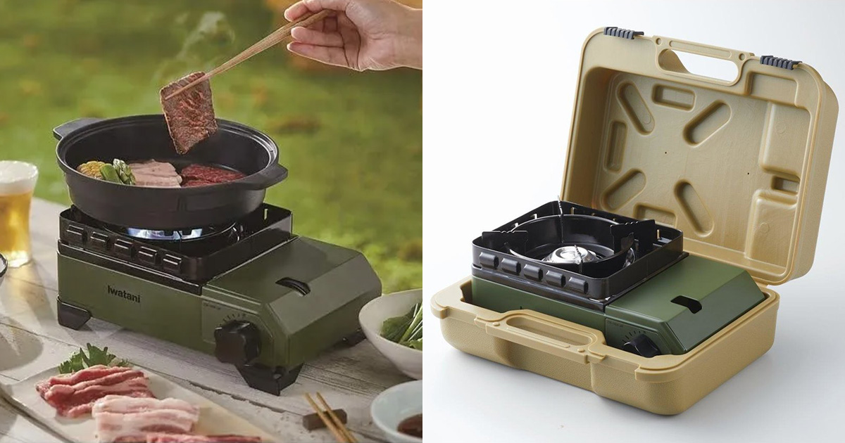 This portable gas stove Iwatani Tough Maru Jr. keeps burning even with strong winds outdoor