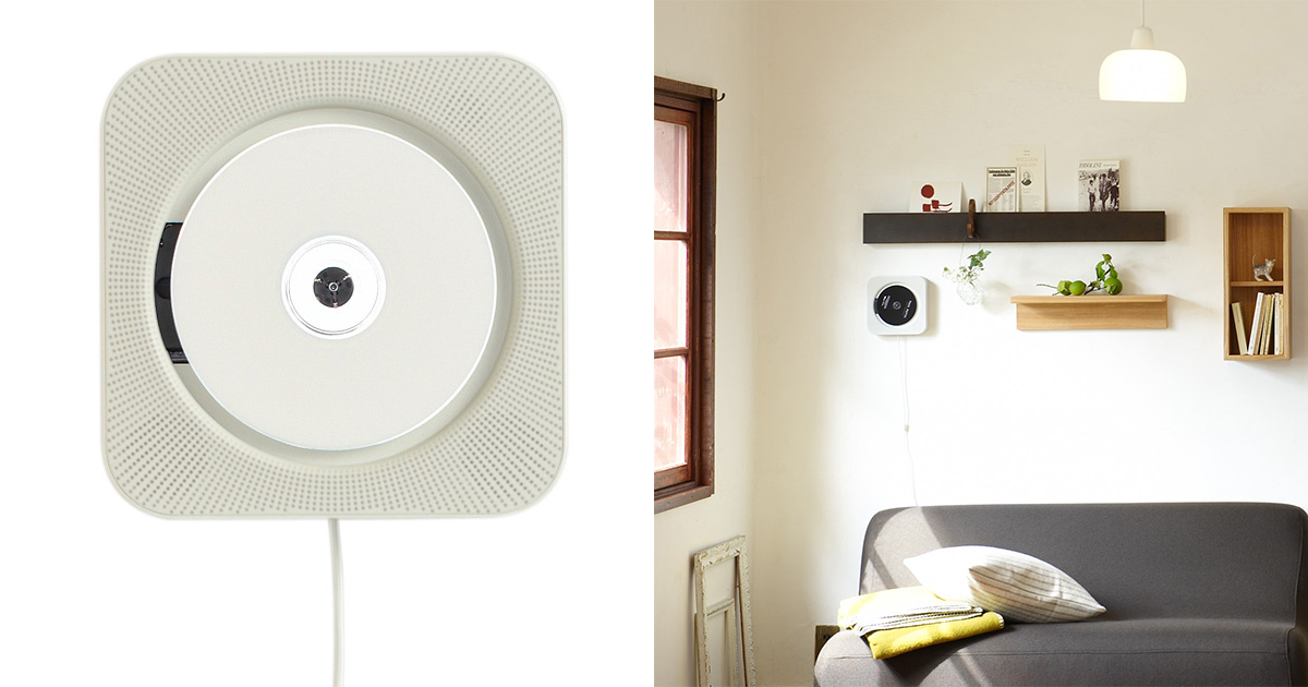 MUJI Wall Mounted CD Player with built-in speakers gets permanent price drop, now costs S$199
