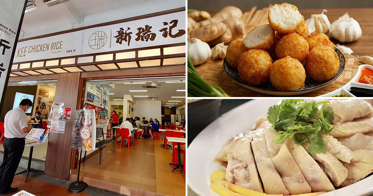S'pore-famous Sing Swee Kee will serve Fried Chicken Rice Balls in new stall at Toa Payoh HDB Centre