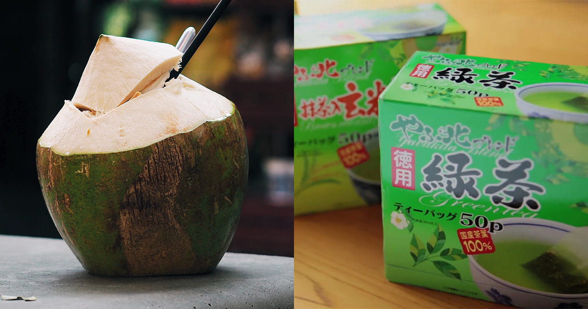 FairPrice has 1-FOR-1 Coconuts, 50% OFF Harada Green Tea & 50pc Surgical Mask Deal till Oct 24
